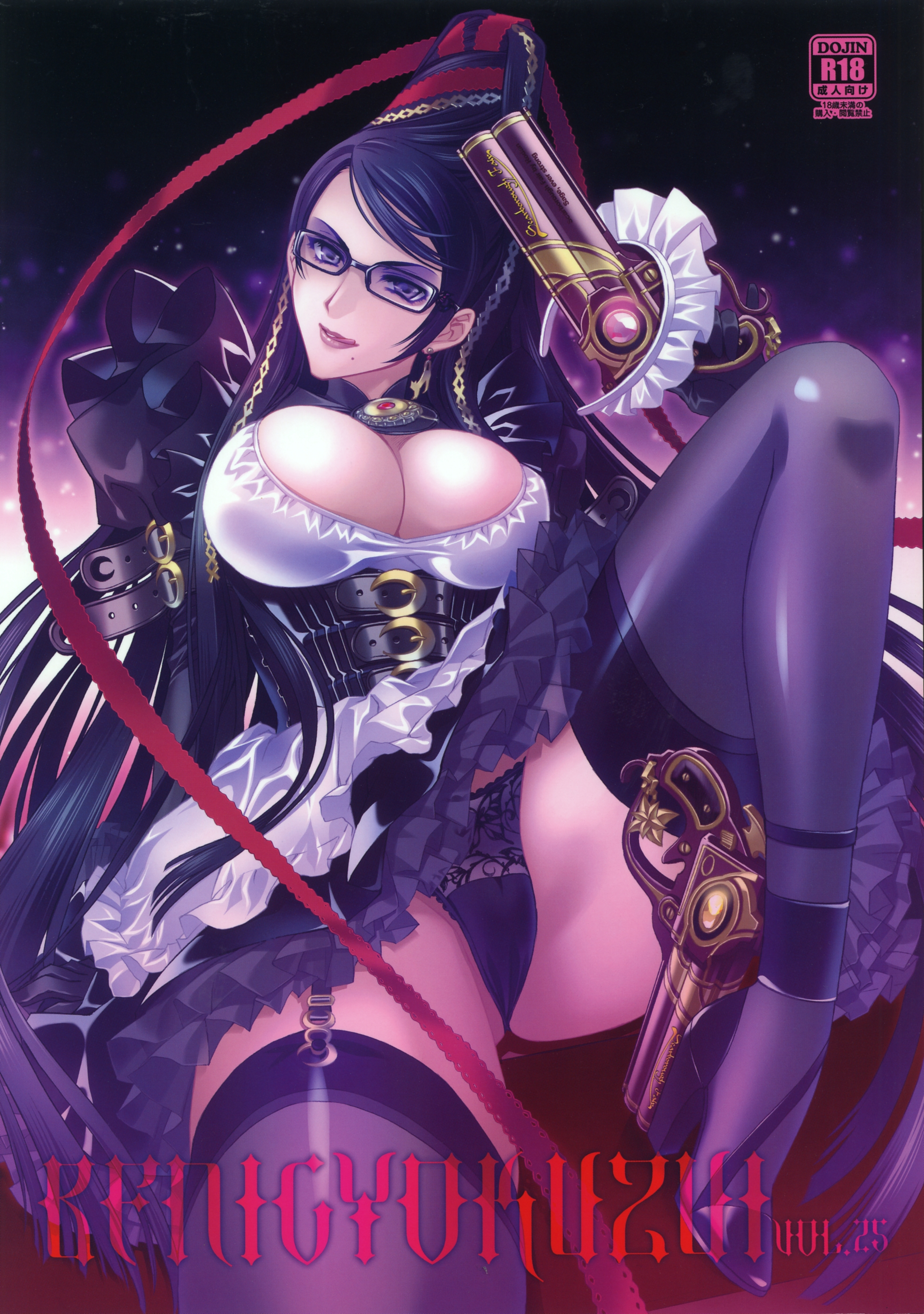 Bayonetta nude wallpapers porn tube