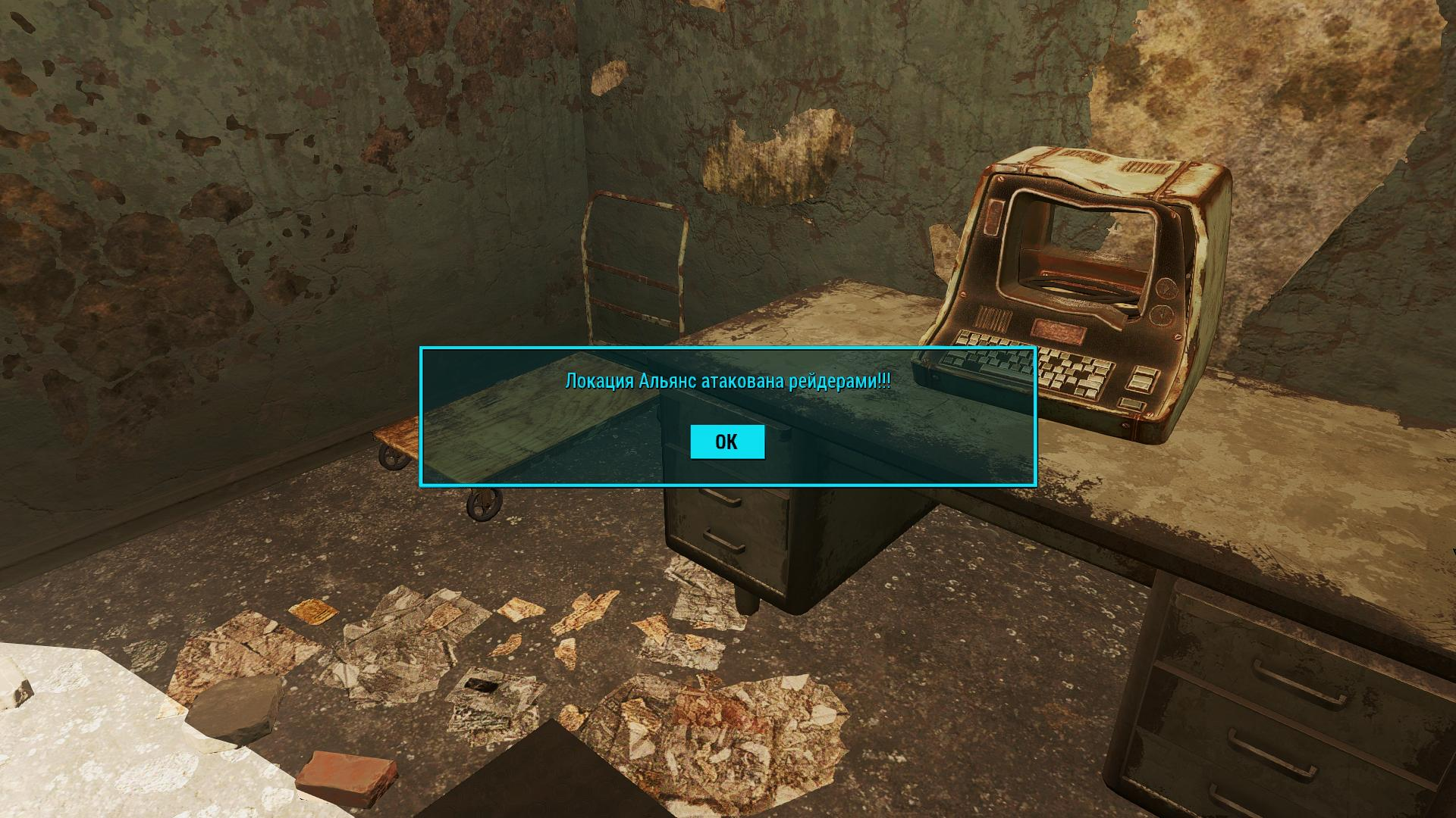 fallout 4 how to get settlement attacked