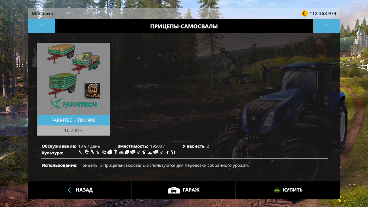 fsScreen_2016_01_21_09_24_51.png - Farming Simulator 15