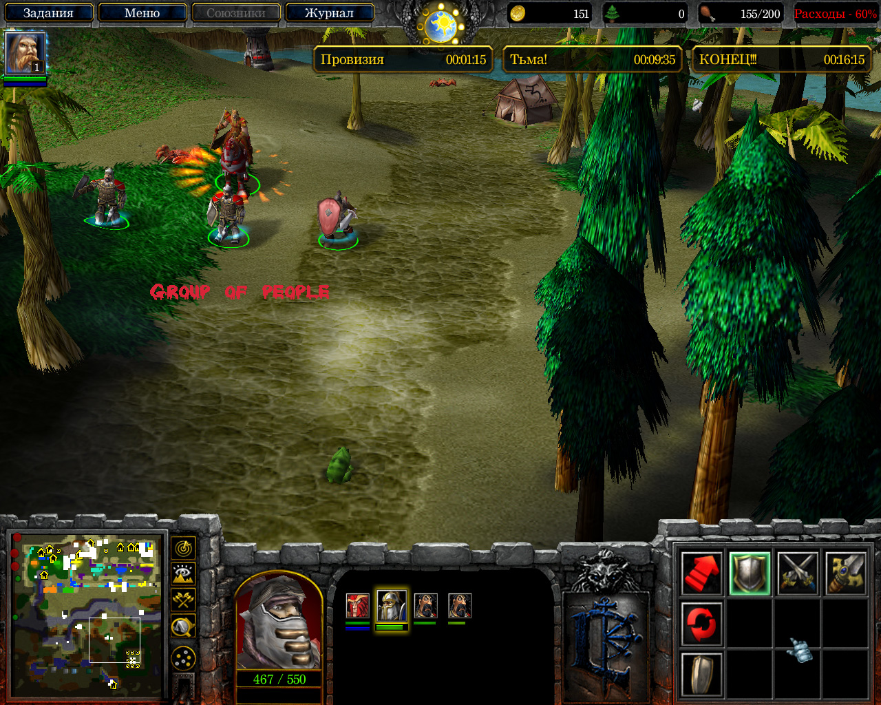 Sex patch warcraft 3 sex movie