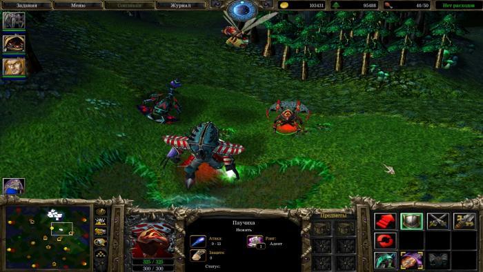 Warcraft 3 Скачать Бесплатно Регистрации