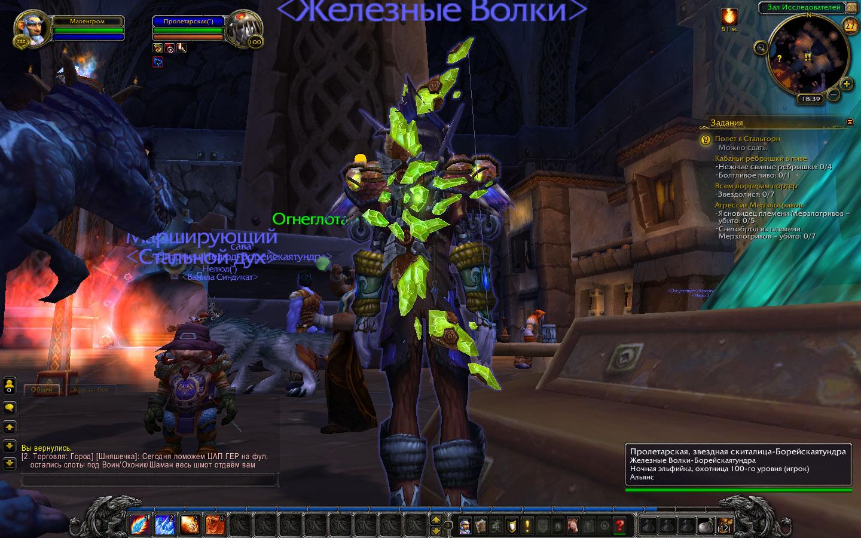 World of warcraft draenei gnome porn vids