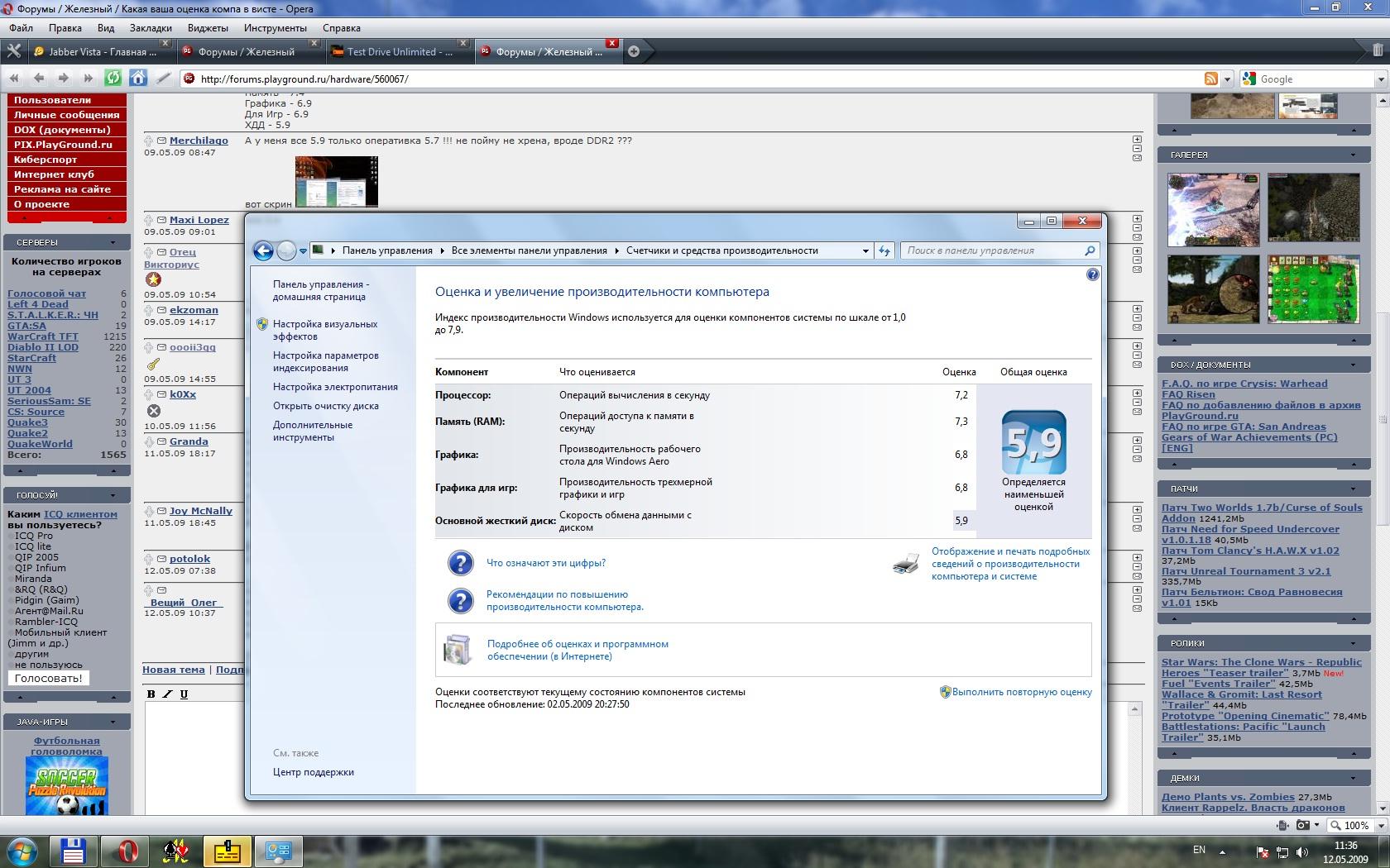 Windows 7 Общая 5.9 Процессор 7.2 Память RAM 7.3 Графика 6.8 Графика для иг