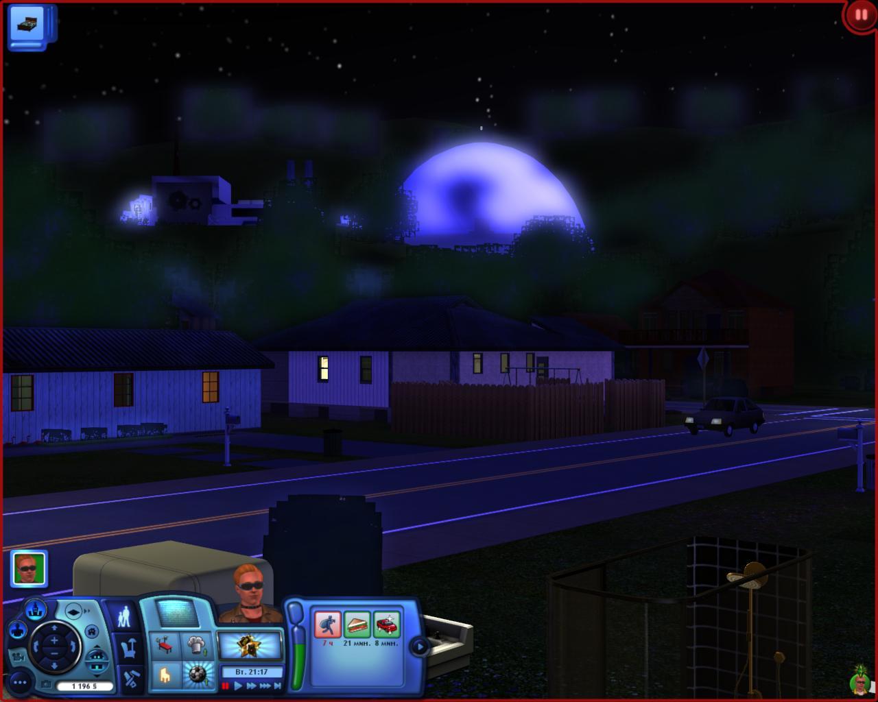 оригинальный файл shaders win32 precomp скачать
