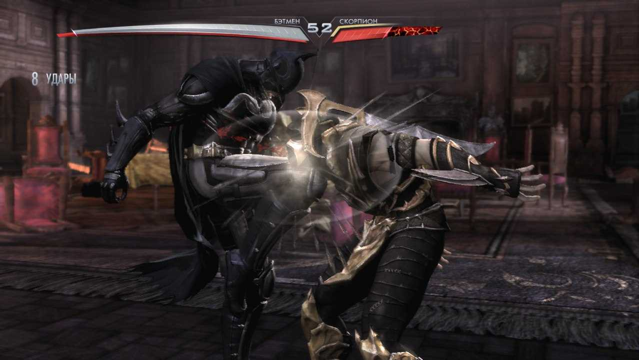 Injustice: Gods Among Us - Injustice: Gods Among Us