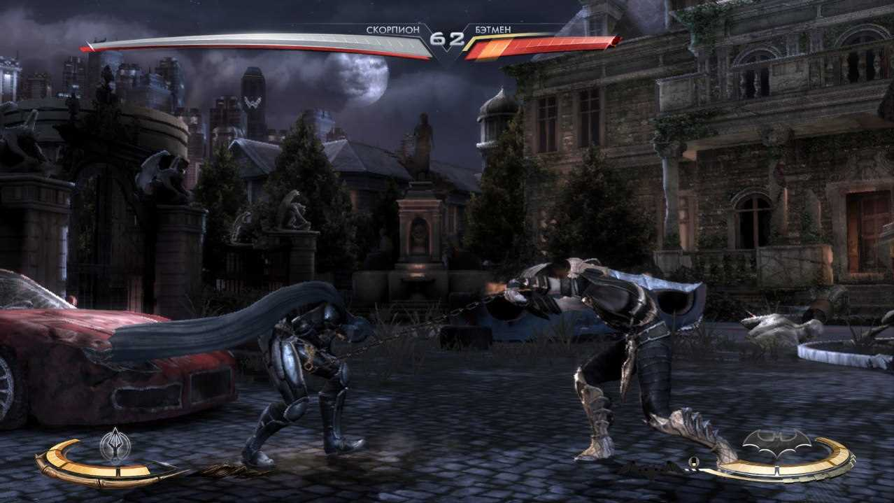 Injustice: Gods Among Us - Injustice: Gods Among Us Injustice