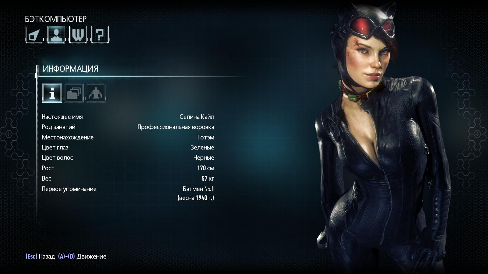 Catwoman arkham city unzipping her suit xvideos hentai videos