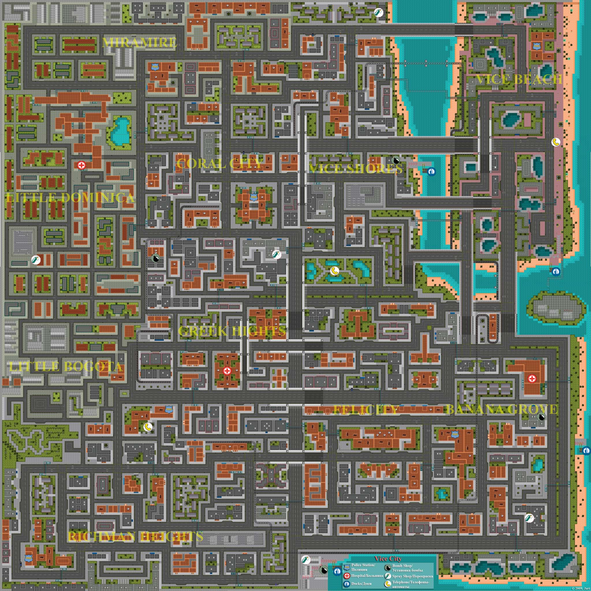 Vice City. Основные постройки