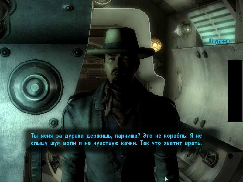 Fallout 3 русификатор для steam скачать.