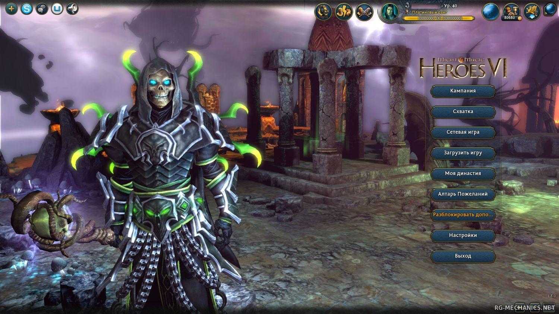 Герои меча и магии 5 скачать торрент на пк бесплатно.