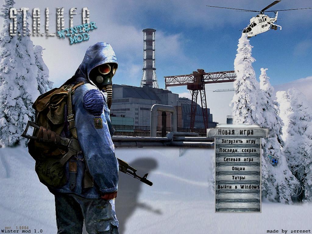 Скачать Игру Сталкер Winter Mod img-1