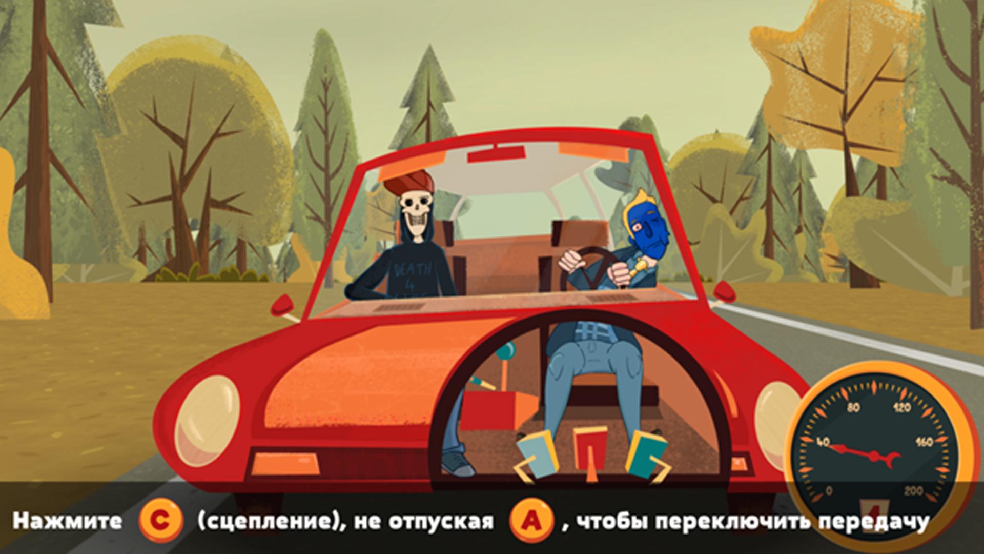 hamachi инструкция на русском