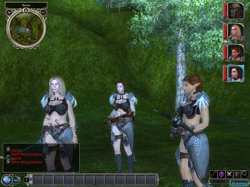 Патч Neverwinter Nights Kingmaker