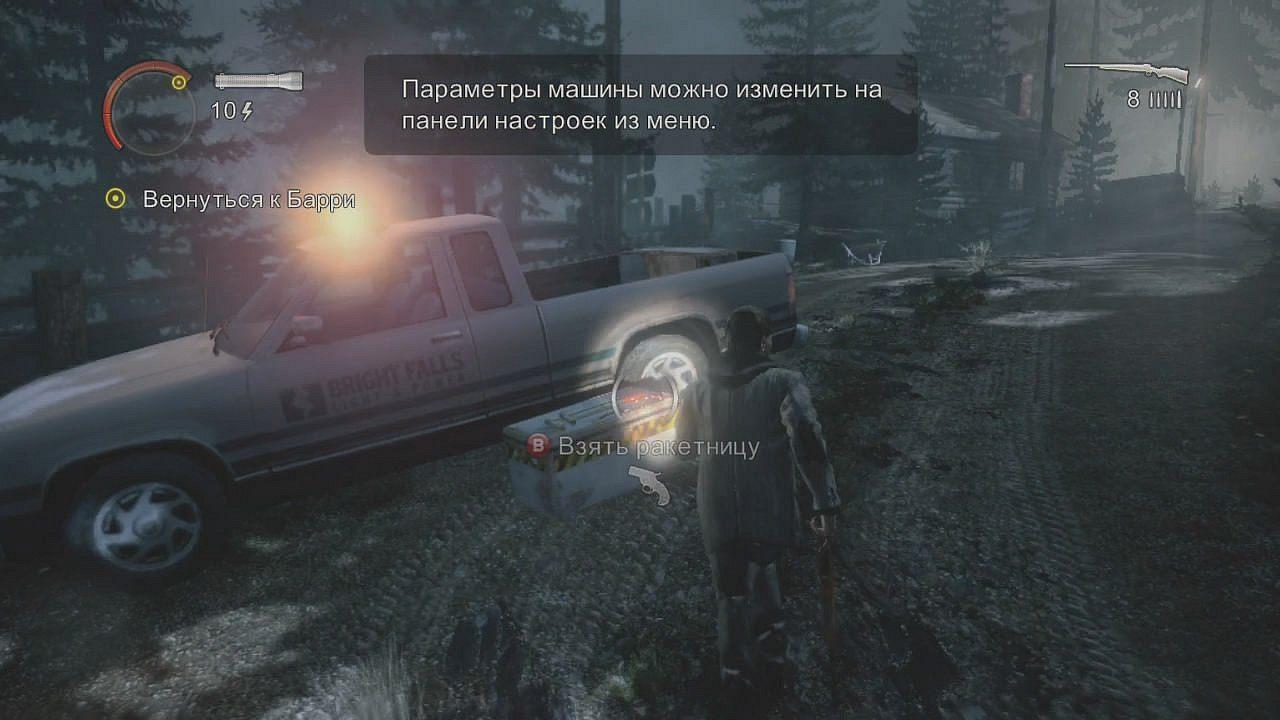 Как сделать русский язык в алан вейк