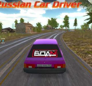 russian car racing
