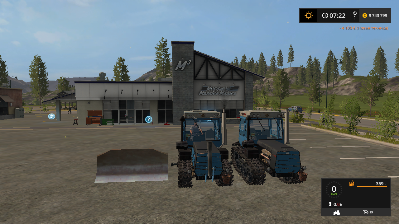 fsScreen_2017_05_16_10_02_39.png - Farming Simulator 17 Мод