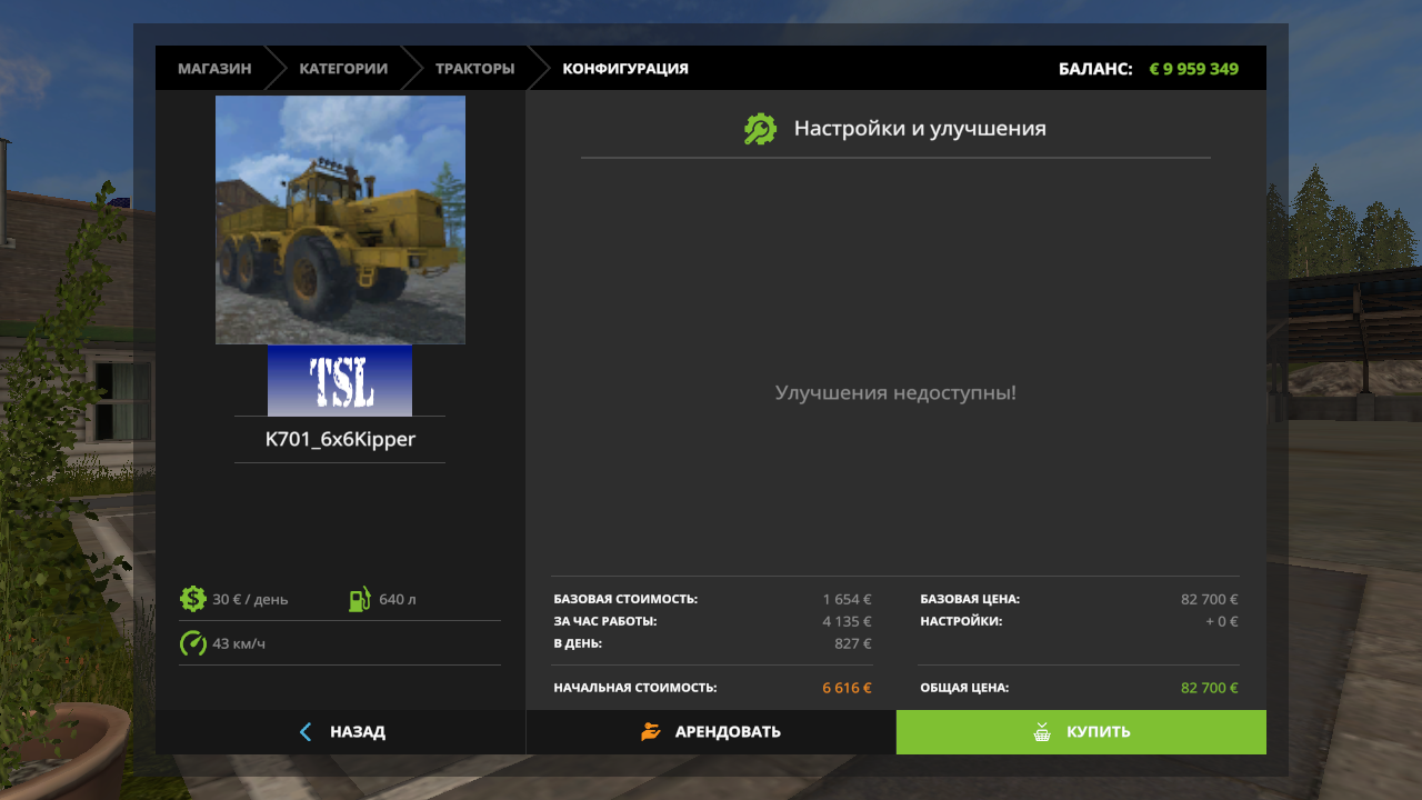 fsScreen_2017_05_18_09_12_12.png - Farming Simulator 17 Мод