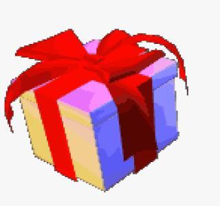 Как это живые подарки
