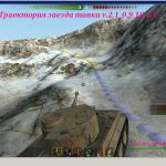 World of Tanks t z t