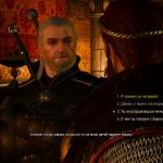 Witcher 3: Wild Hunt скрины