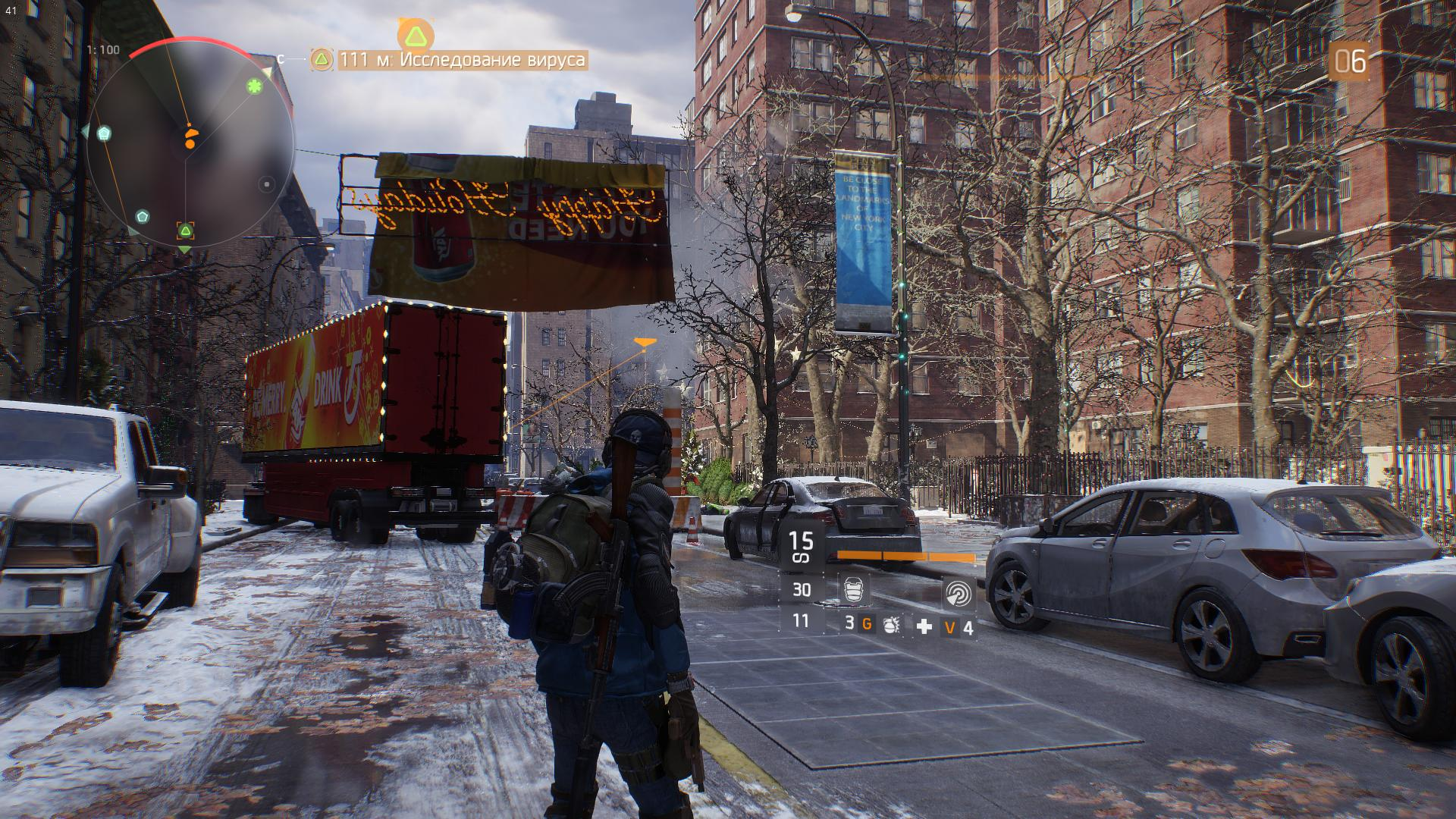 1 - Tom Clancy's The Division