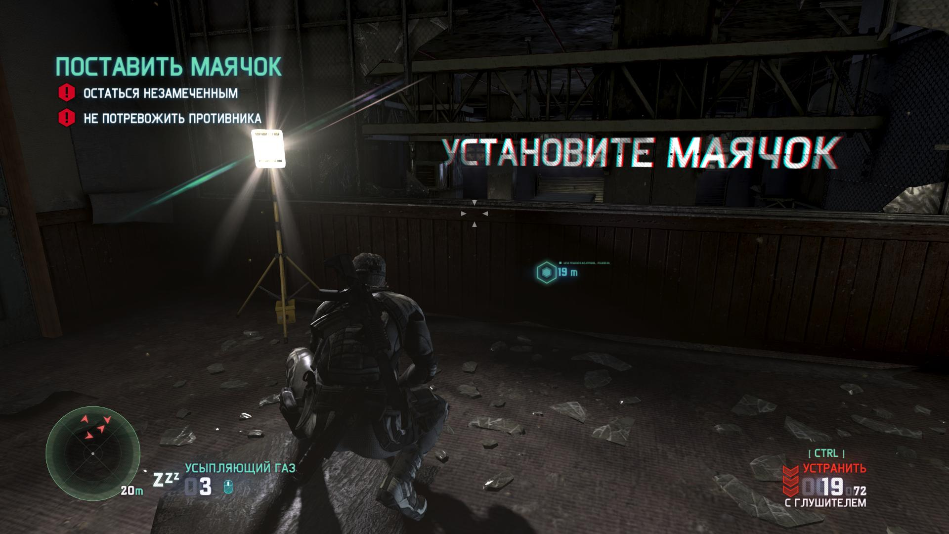 Tom Clancy's Splinter Cell: Blacklist - Tom Clancy's Splinter Cell: Blacklist Tom Clancy's Splinter Cell: Blacklist