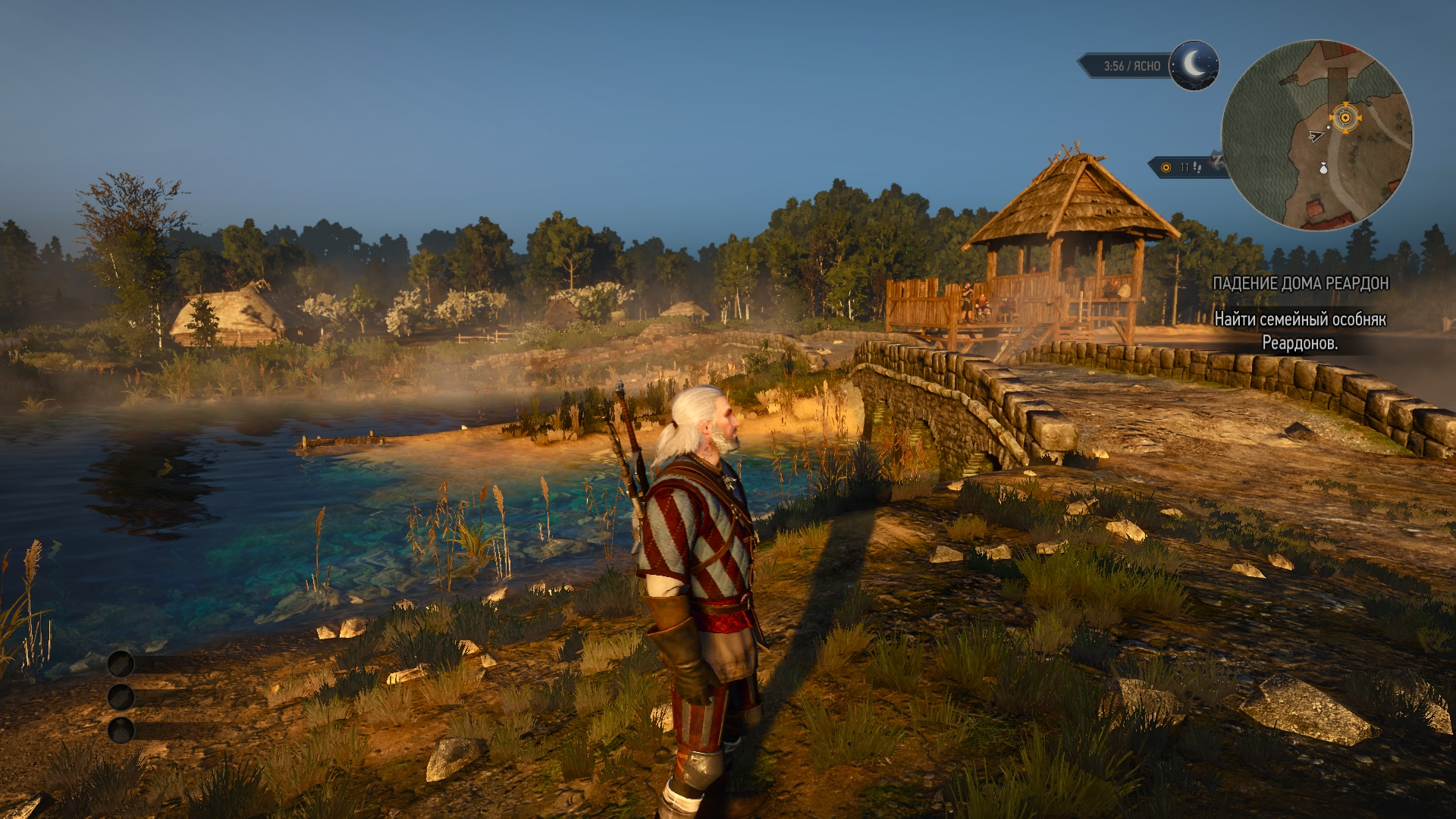 witcher3 2016-06-15 07-10-21-22.jpg - Witcher 3: Wild Hunt, the