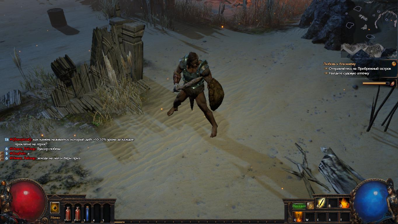 PathOfExile_x64Steam 2017-08-22 12-24-50-26.jpg - Path of Exile