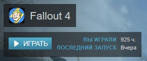 F4 time.jpg - Fallout 4