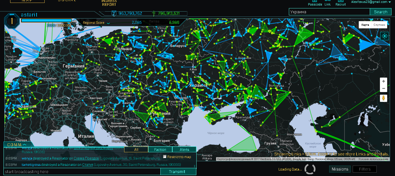 screenshot - Ingress