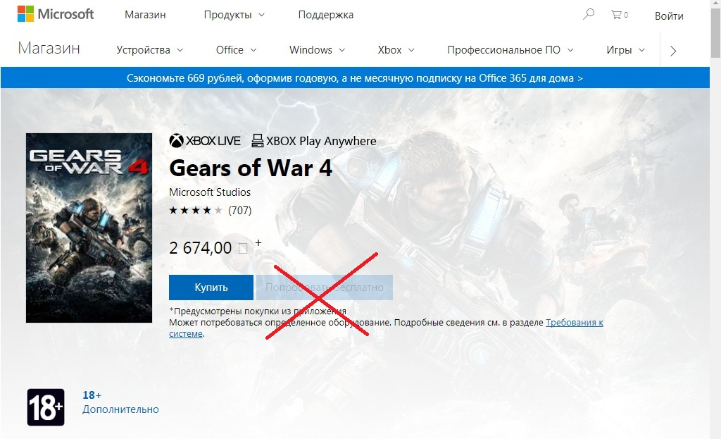 45668.jpg - Gears of War 4
