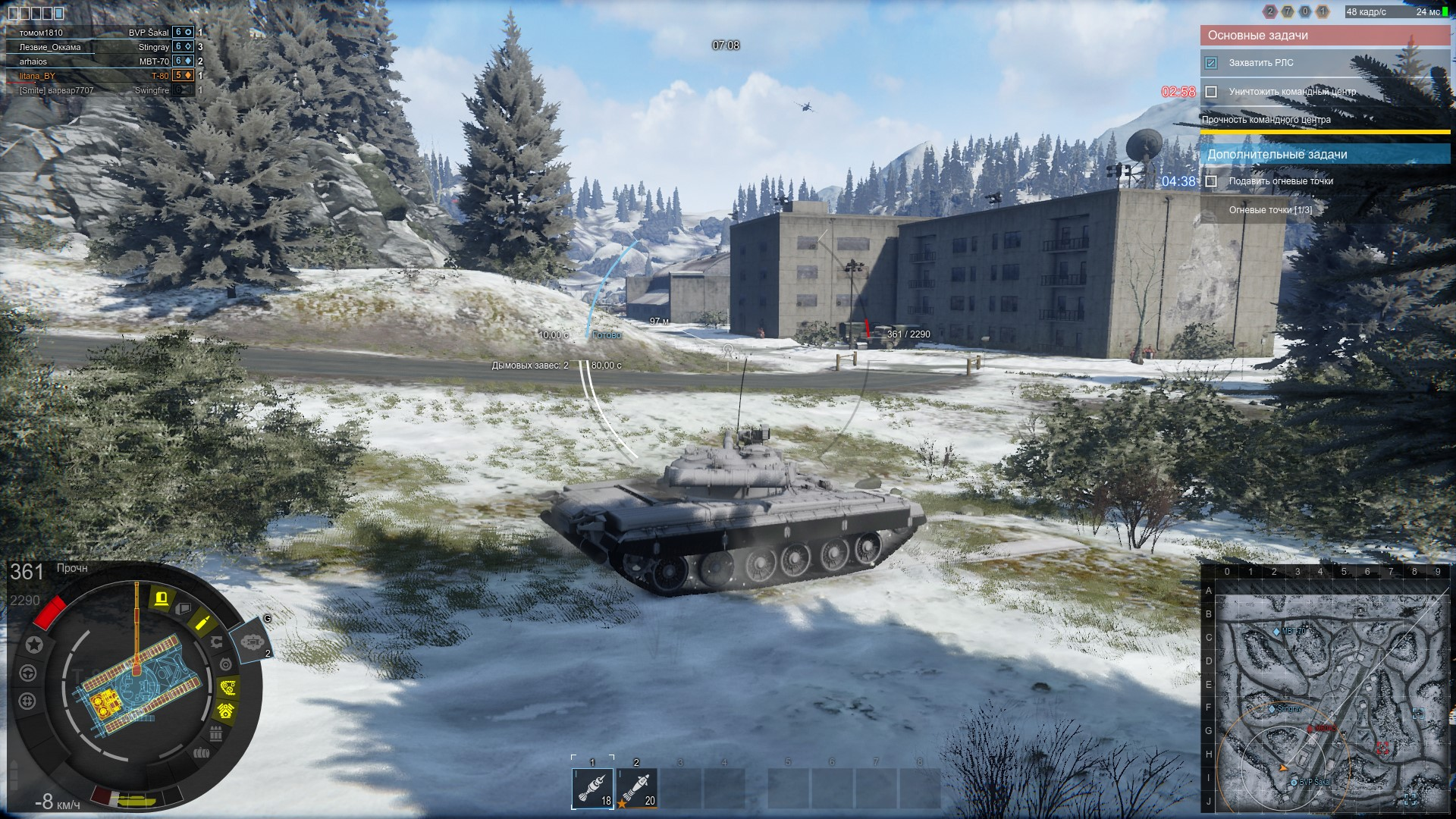 ScreenShot0016.jpg - Armored Warfare