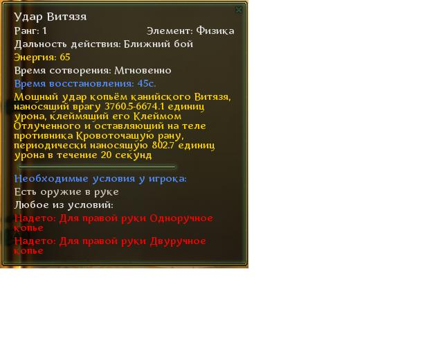 PlayGround.ru