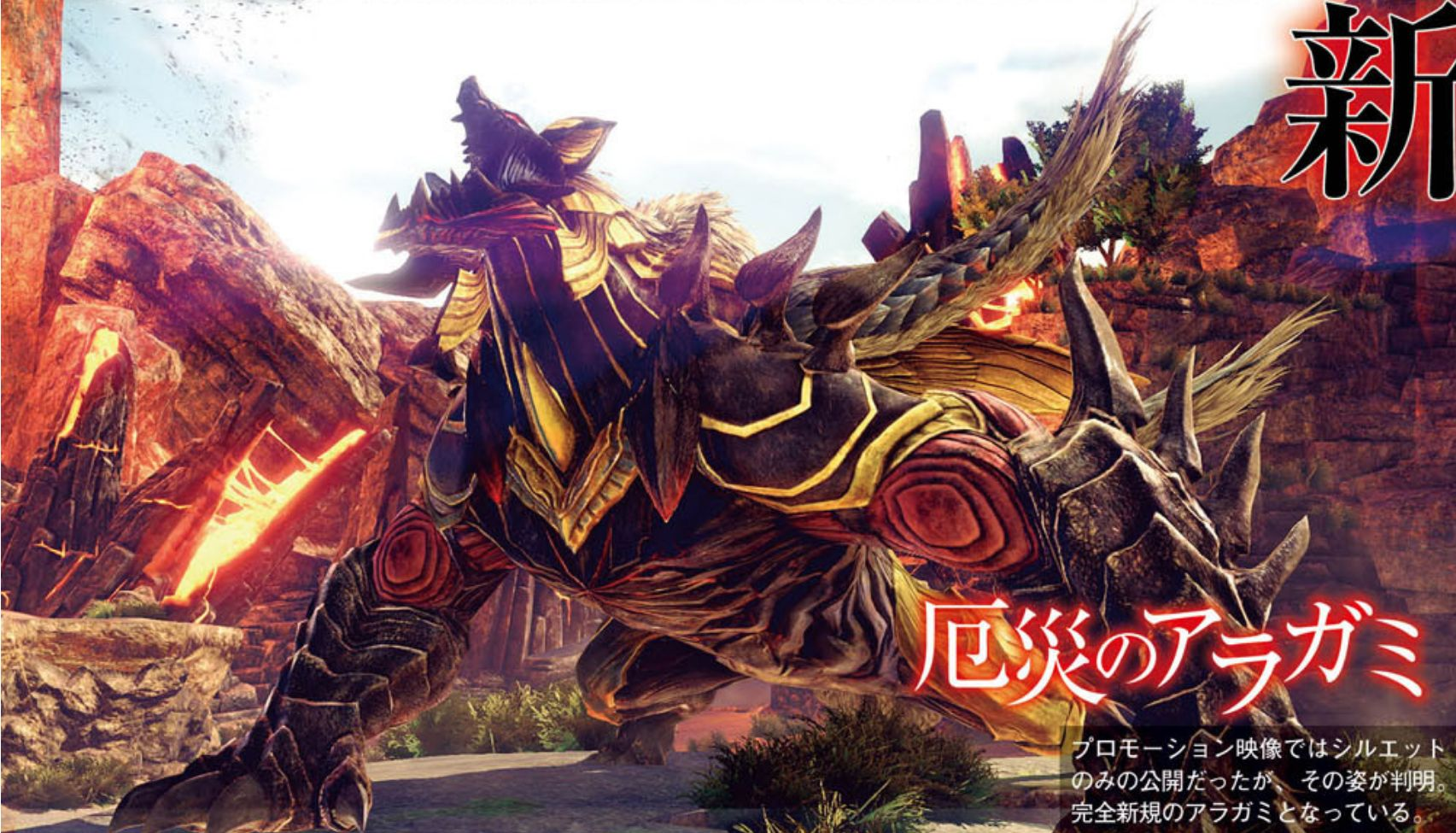 God Eater 3 - God Eater 3 Screenshot, Скриншот