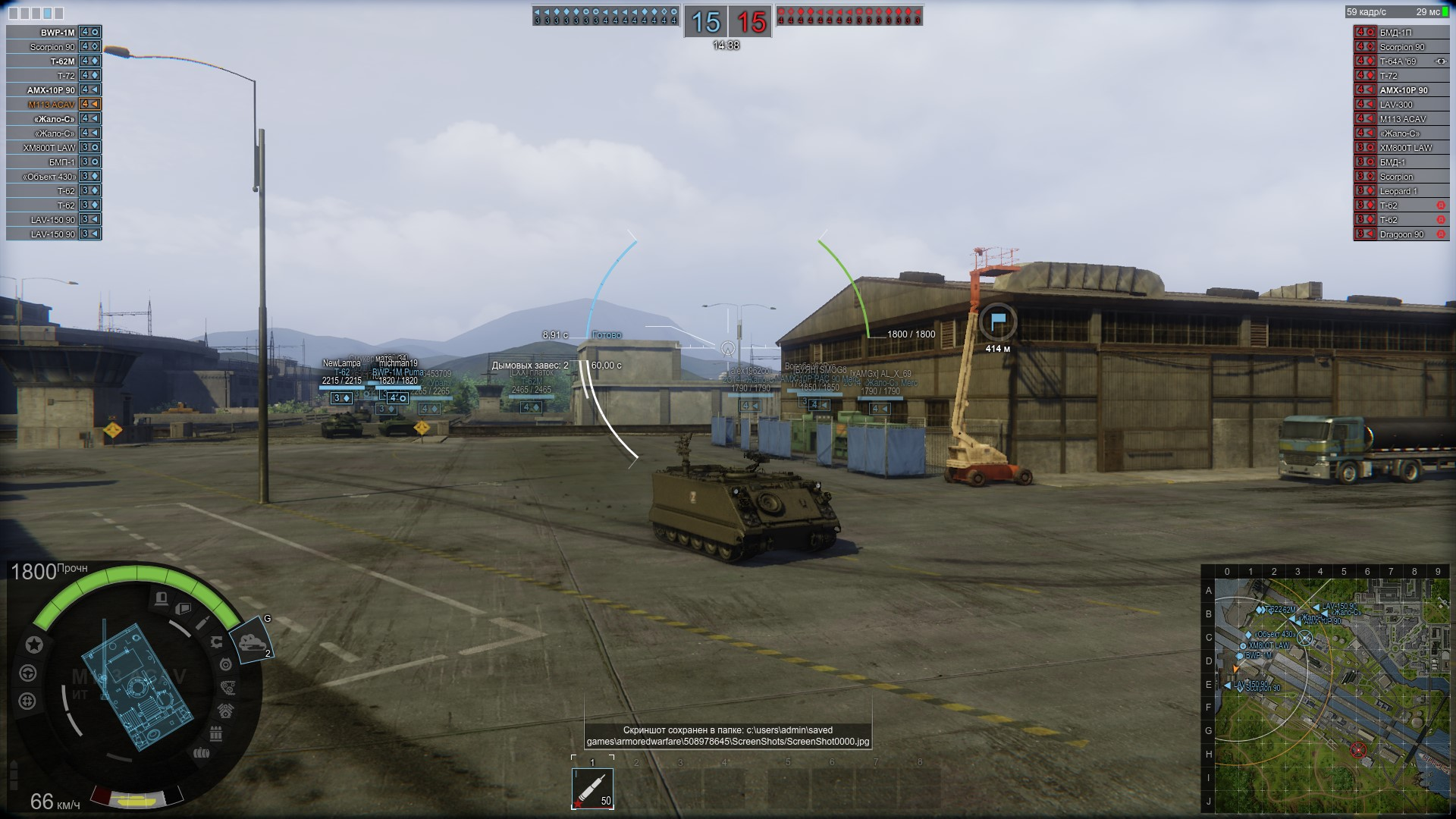 ScreenShot0001.jpg - Armored Warfare