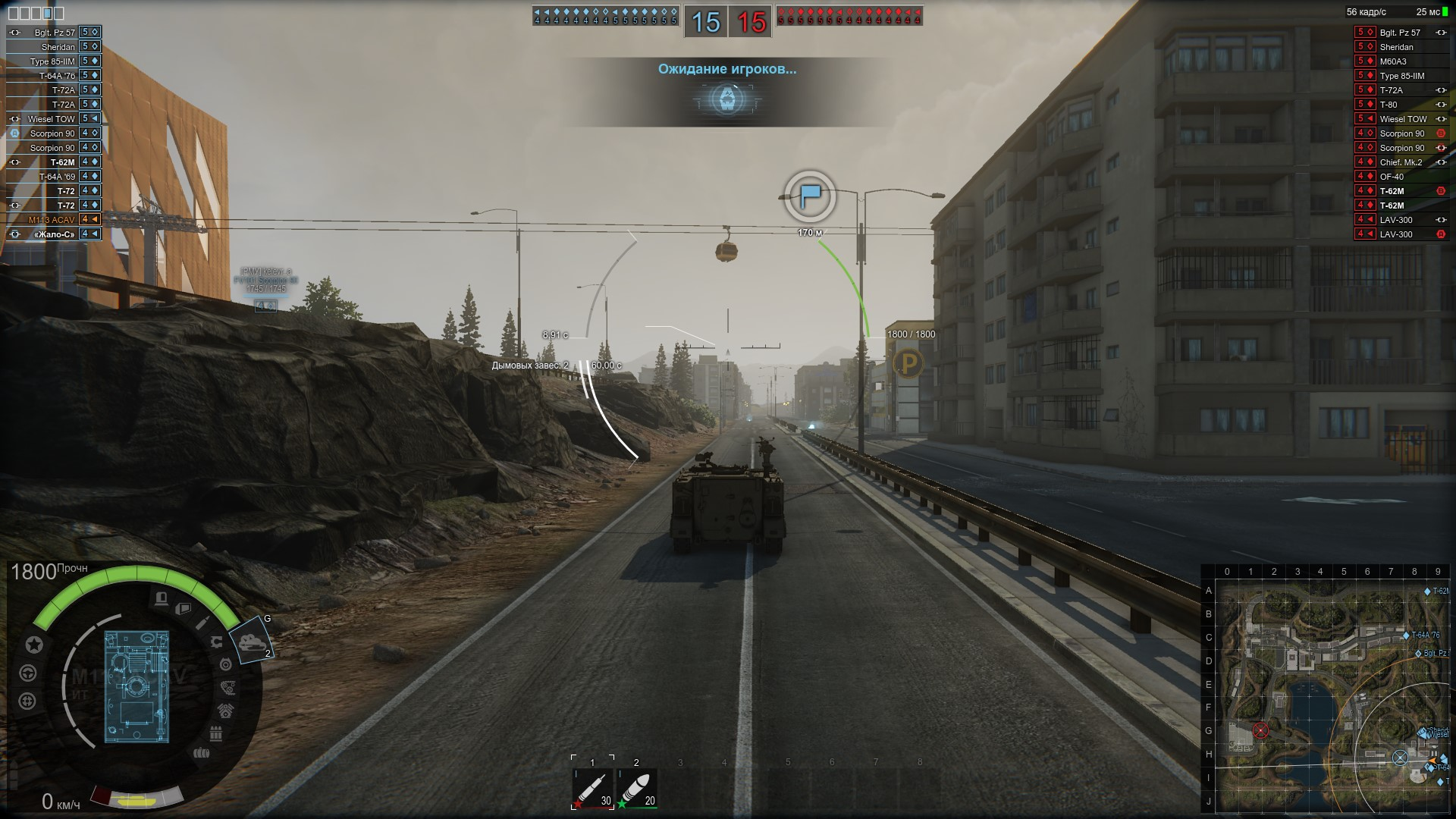 ScreenShot0005.jpg - Armored Warfare