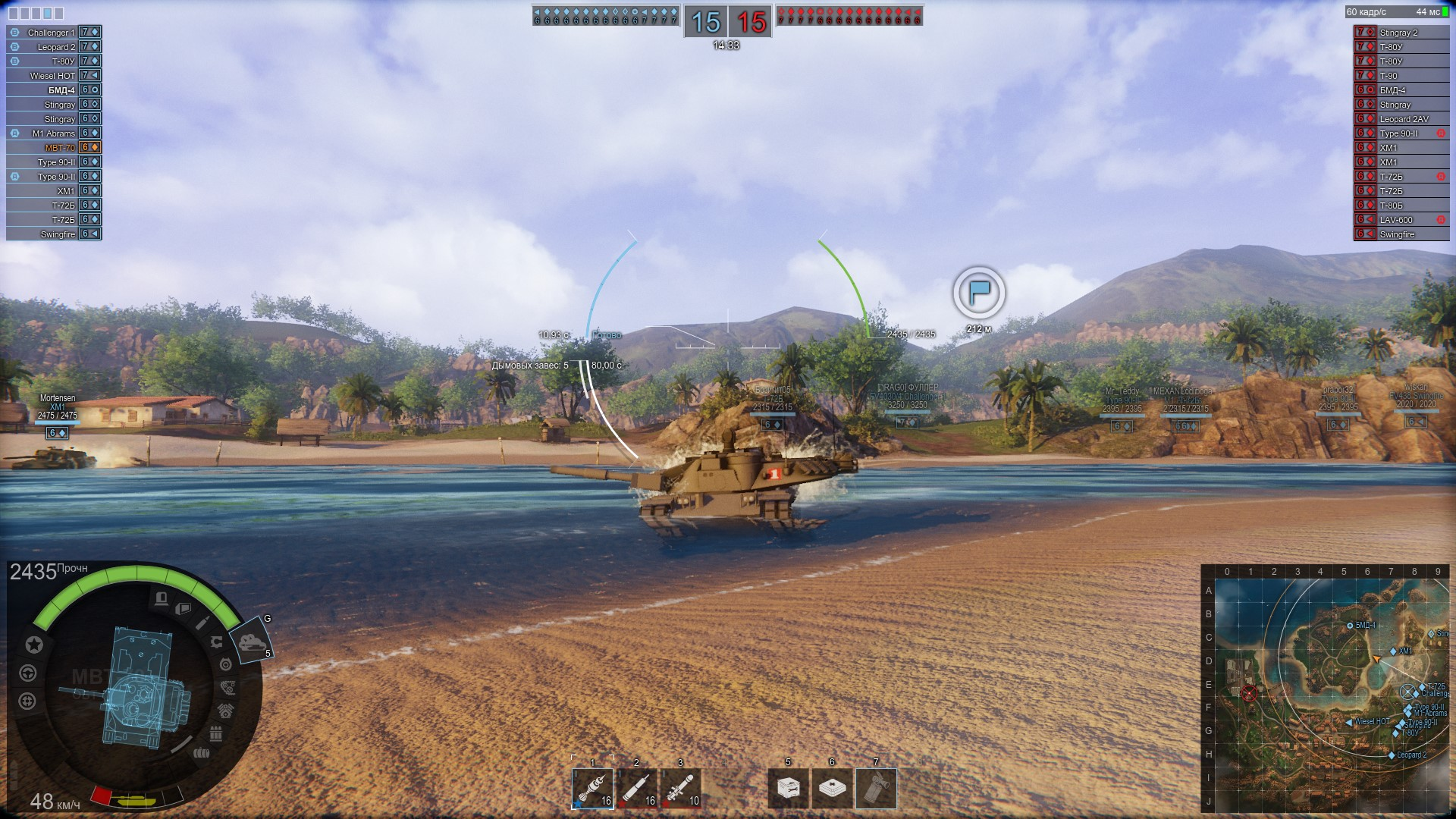 ScreenShot0006.jpg - Armored Warfare