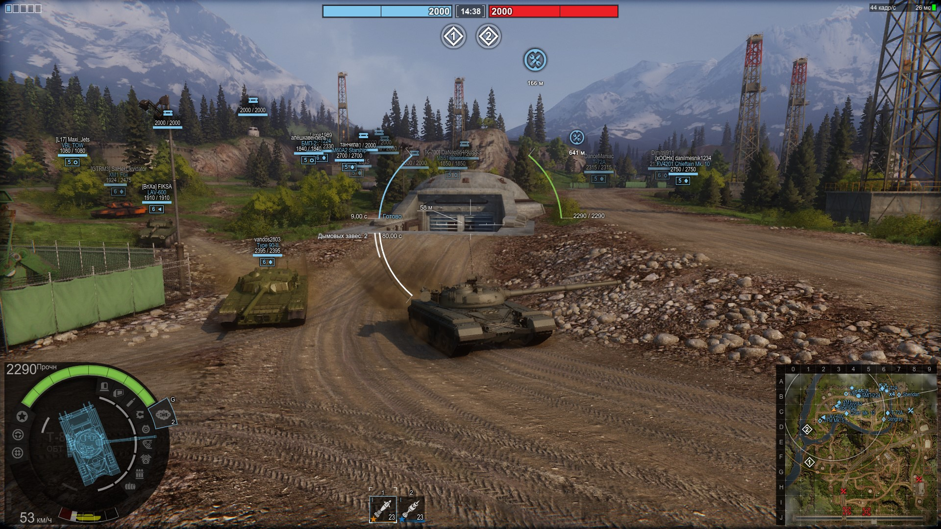 ScreenShot0017.jpg - Armored Warfare