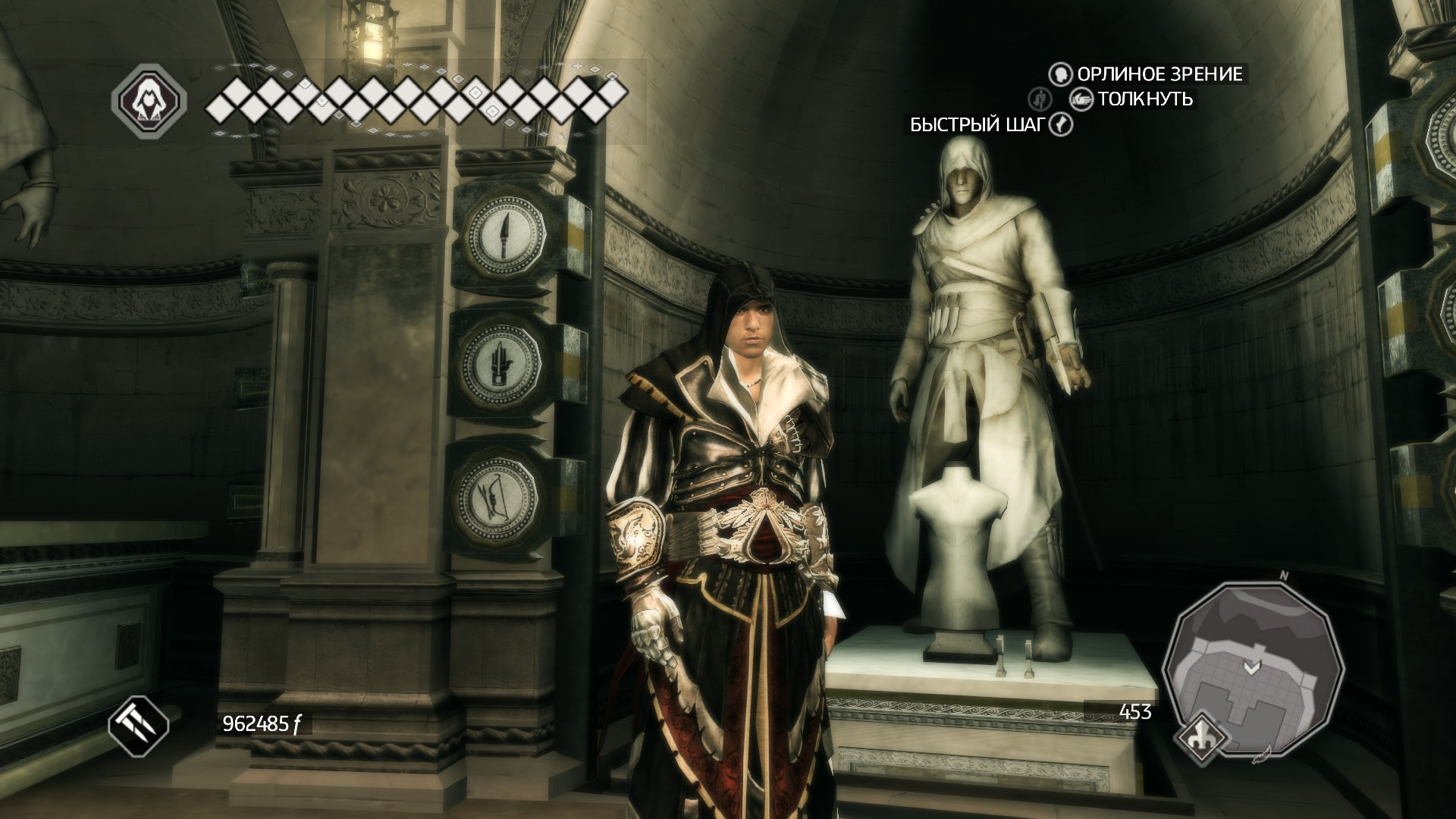 2014-08-18_00007.jpg - - Assassin's Creed 2