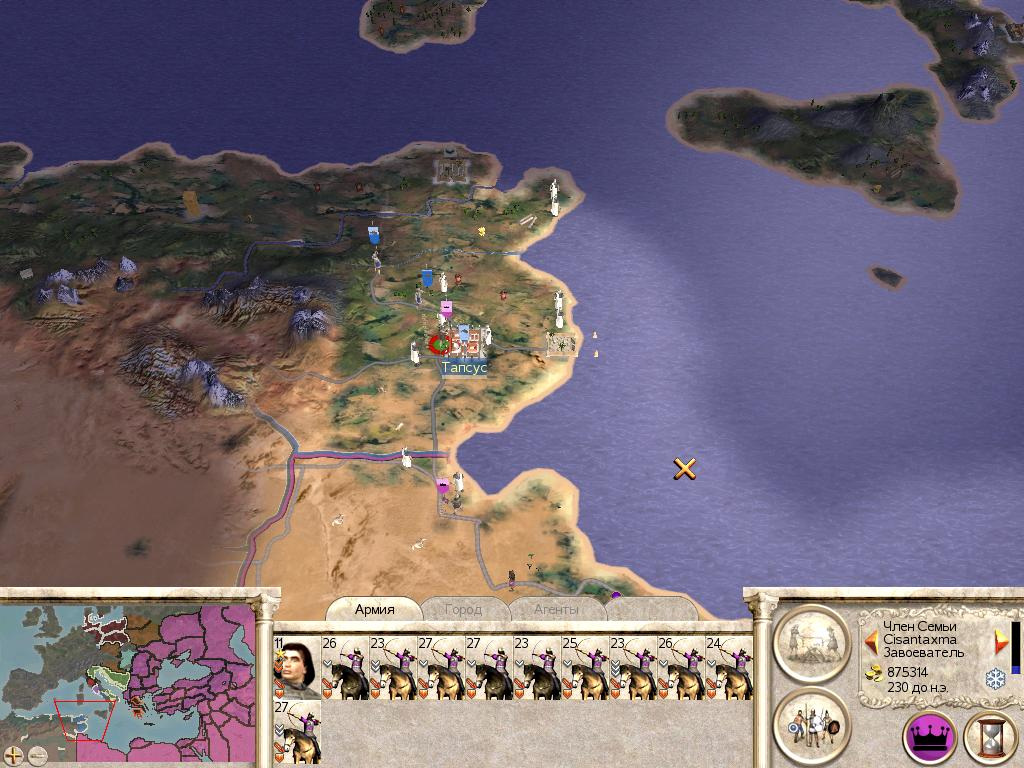 Ветер востока прохождение за рим