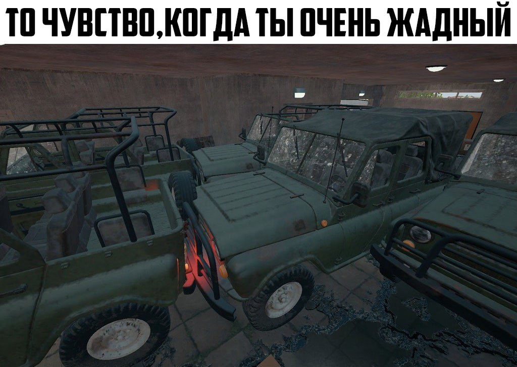 eLllGu8Pqqg.jpg - PlayerUnknown's Battlegrounds игровые мемы