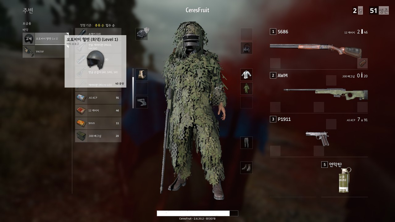 JxdEs0HOitc.jpg - PlayerUnknown's Battlegrounds PlayerUnknown's Battlegrounds, игровые мемы