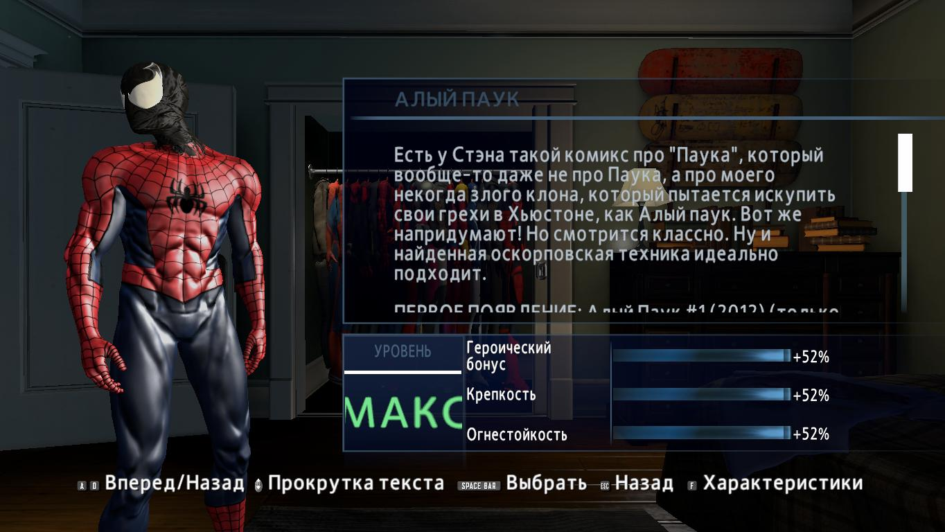 Game 2018-01-13 00-06-20-77.jpg - Amazing Spider-Man 2, the