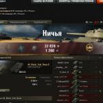 World of Tanks Мастер на UDES 03