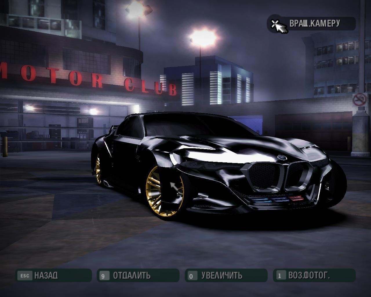 nfscarbon334.jpg - Need for Speed: Carbon