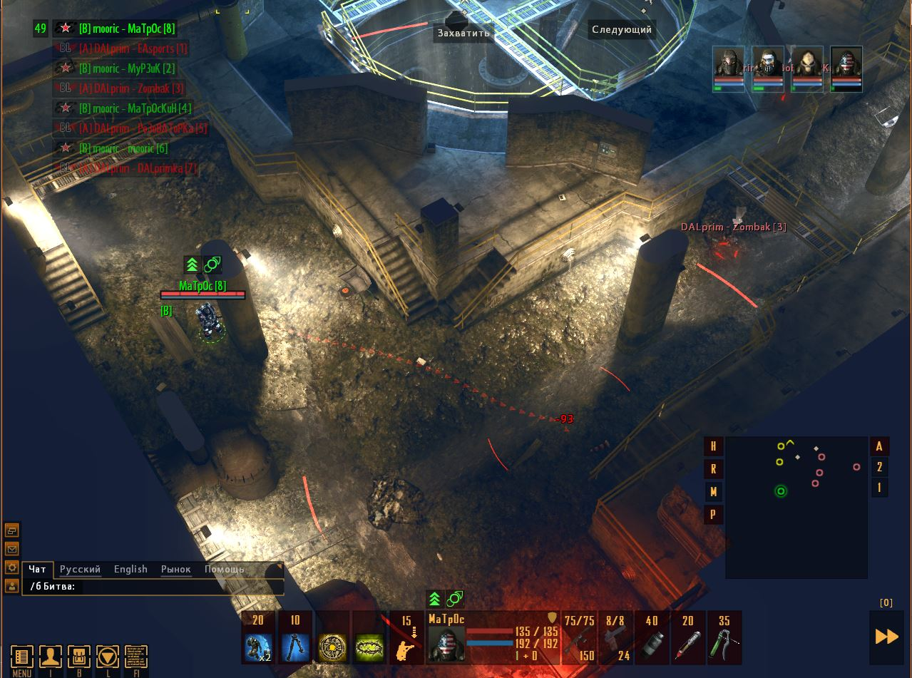 Tactical Turn based MMO - Lost Sector Online