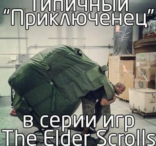 Галерея игры Elder Scrolls 5: Skyrim, the