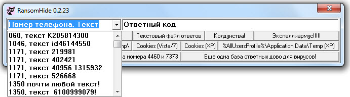eroticheskaya-igra-dlya-dvoih-forum