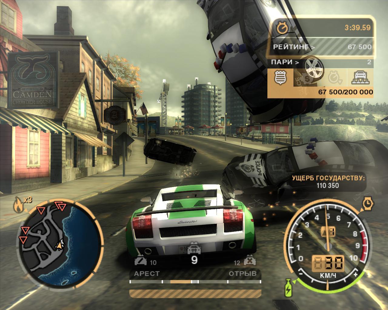 Обои классика, Need for speed most wanted 2012, Спорткар, lamborghini countach. Игры foto 17