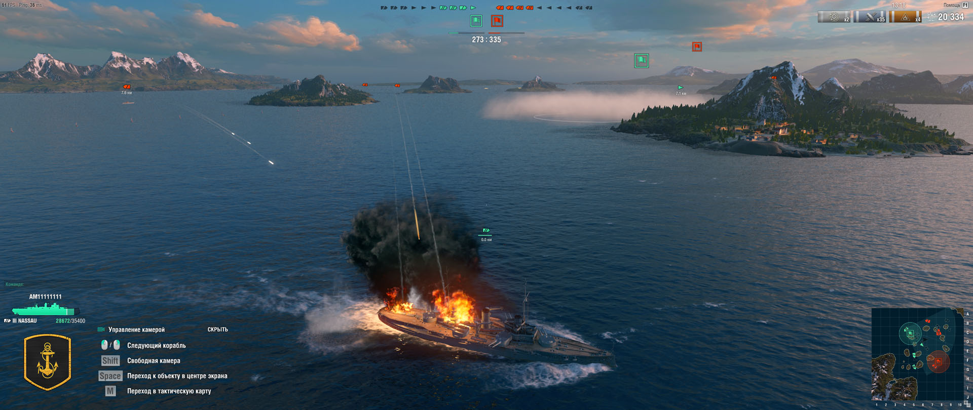 World of Warships Screenshot 2018.06.13 - 16.02.26.78.jpg - World of Warships